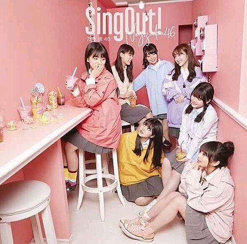 Sing Out!の画像(プリ画像)