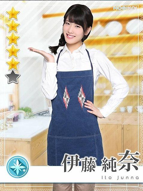 乃木恋の画像(プリ画像)