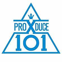 プロデュース101の画像(プロデュース101に関連した画像)