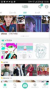 SHINeeの画像(テミン ョンヒョンに関連した画像)