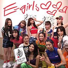 E-girlsの画像(山口乃々華に関連した画像)