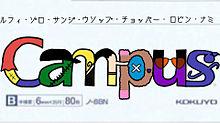 ワンピース キャンパスノートの画像(チョッパーに関連した画像)