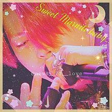 ☆Sweet Marniti★