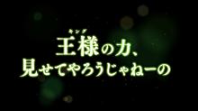 サマバレ🌻の画像(跡部景吾に関連した画像)