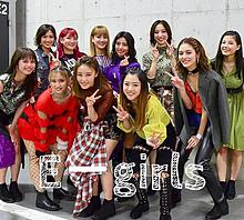 新生E-girls❤️の画像(新生E-girlsに関連した画像)