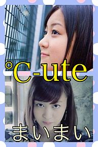 ℃ーuteの画像(℃-uteに関連した画像)