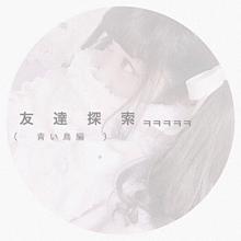 詳細読んで  〜〜の画像(Hey!Say!JUMP/ジャニーズJrに関連した画像)