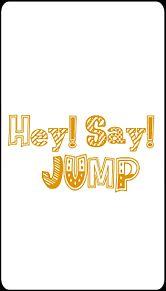 Hey! Say! JUMP壁紙  オレンジの画像(プリ画像)