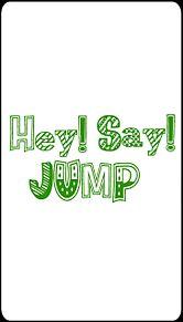 Hey! Say! JUMP壁紙  緑の画像(プリ画像)