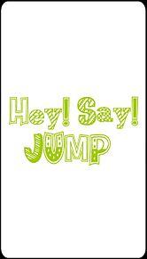 Hey! Say! JUMP壁紙  黄緑の画像(プリ画像)