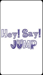 Hey! Say! JUMP壁紙  紫の画像(プリ画像)