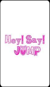 Hey! Say! JUMP壁紙  ピンクの画像(プリ画像)