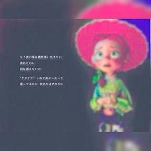 my baby 西野カナの画像(後悔/涙に関連した画像)