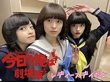 赤坂理子 今日から俺は❗の画像(今日から俺は!!に関連した画像)
