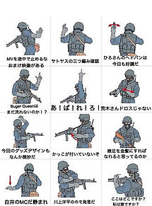 ⚠️詳細へ→⚠️の画像(庄村聡泰に関連した画像)