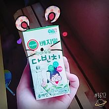 子どもの豆乳ダ・ヴィンチの画像(飲み物に関連した画像)
