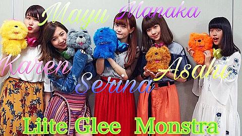 Liite Glee  Monstraの画像(プリ画像)