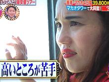 にこるん&平野ノラの画像(平野ノラに関連した画像)