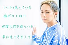虹の画像(#浦田直也に関連した画像)