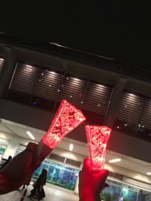 ARASHI Anniversary Tour 5×20の画像(プリ画像)