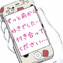 karin プリ画像