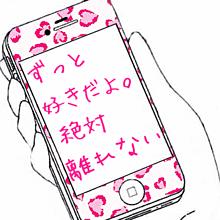 ♡RISA♡さんへ プリ画像