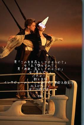 愛の形~勘違いから伝説へ~の画像(プリ画像)