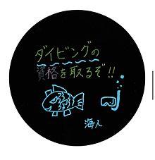 King&Prince願い事キンプリ岩橋玄樹の画像(願い事に関連した画像)