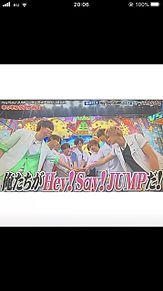 Hey! Say! JUMP13thAnniversaryの画像(13thAnniversaryに関連した画像)