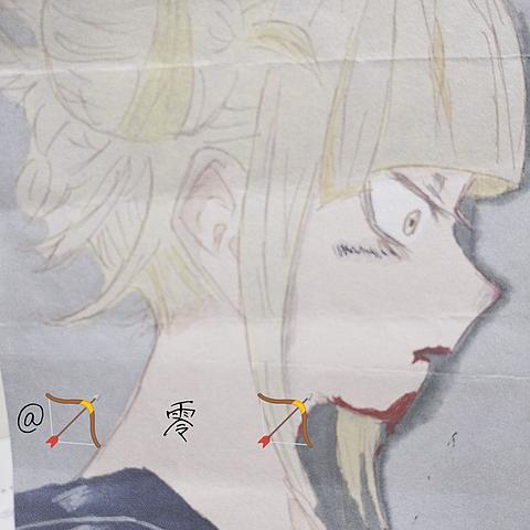 トガチャン 🖤の画像(プリ画像)