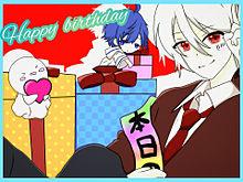 まふくん誕生日おめでとう!! プリ画像