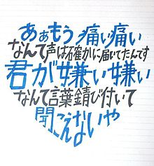 桃缶さんリクの画像(桃缶に関連した画像)