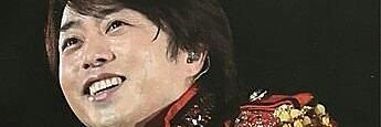 翔くんの画像(プリ画像)