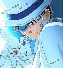 紺青のフィストの画像(名探偵コナンに関連した画像)