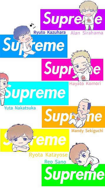 GENE    Supreme全員ver.の画像(プリ画像)