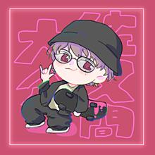 ピンク髪の画像(佐久間大介/さっくんに関連した画像)