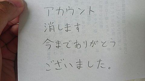 今までありがとう(*`∀´*)の画像(プリ画像)