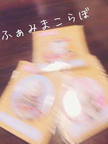 ファミマまふまふさん 第一弾!!の画像(ファミマに関連した画像)