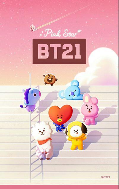 BTS 背景の画像(プリ画像)