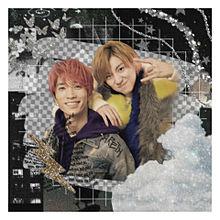 Juri × Taigaの画像(髙地優吾に関連した画像)