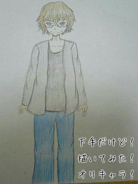 オリジナル男子の画像(プリ画像)
