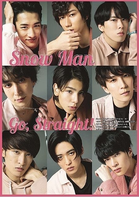 SnowMan雑誌保存の際は♡をの画像(プリ画像)