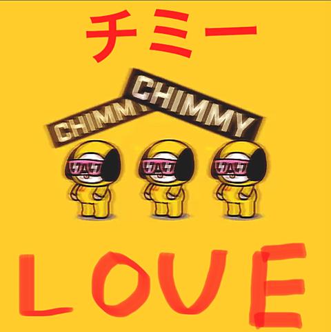 チミー      Loveの画像(プリ画像)