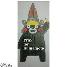 pray for Kumamotoの画像(プリ画像)