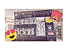 EXO♡缶バッチの画像(缶バッチに関連した画像)