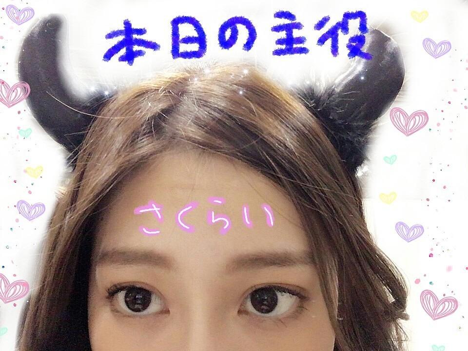 耳がかわいい桜井玲香(乃木坂46)の画像です。