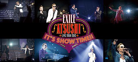 EXILE ATSUSHIの画像(プリ画像)