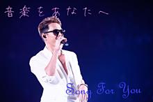 今市隆二 Song for You Ver. プリ画像