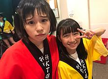 HKT48 村川緋杏 今村麻莉愛の画像(今村麻莉愛に関連した画像)