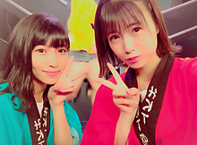 HKT48 AKB48 山下エミリー 朝長美桜の画像(山下エミリーに関連した画像)